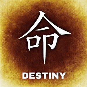 Ancient and Chinese Astrology services - written horoscopes